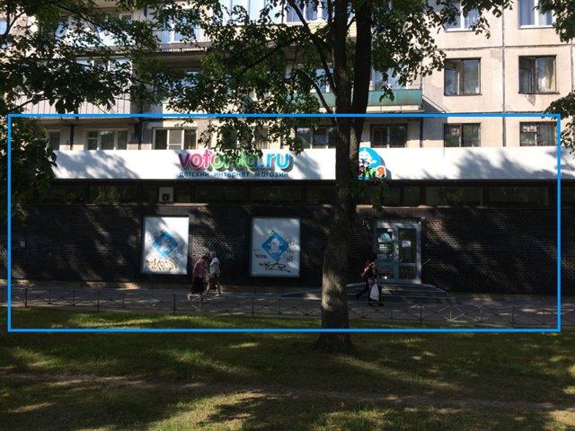 Помещение свободного назначения 251 кв.м., Калининский район