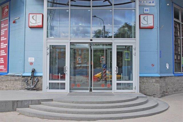 Торговое помещение 2089 кв.м., Василеостровский район
