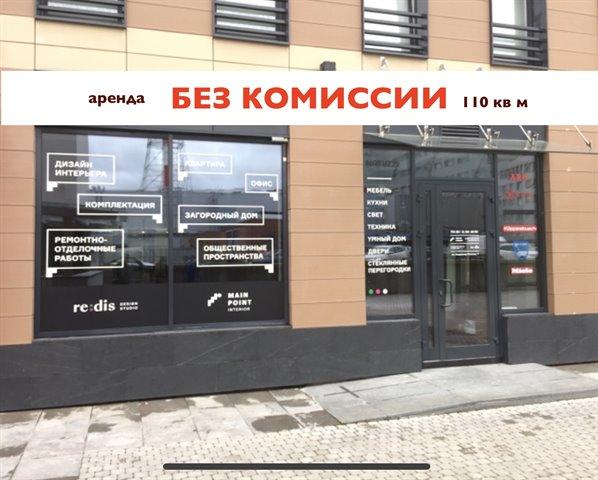 Офисное помещение 110 кв.м., Петроградский район