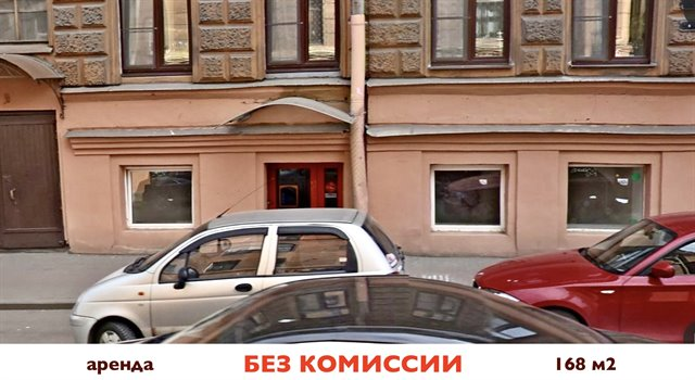 Торговое помещение 170 кв.м., Центральный район