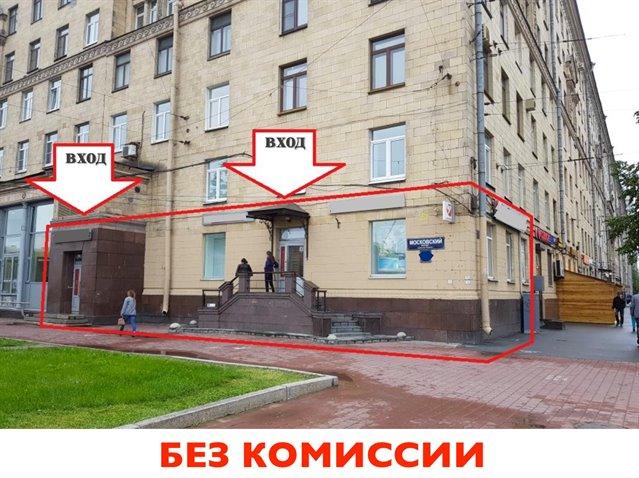 Помещение свободного назначения 232 кв.м., Московский район