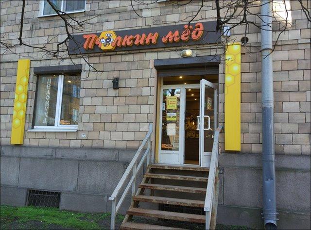 Торговое помещение 41 кв.м., Кировский район