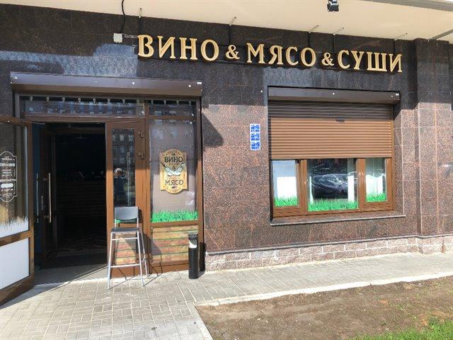 Общепит 127 кв.м., Московский район