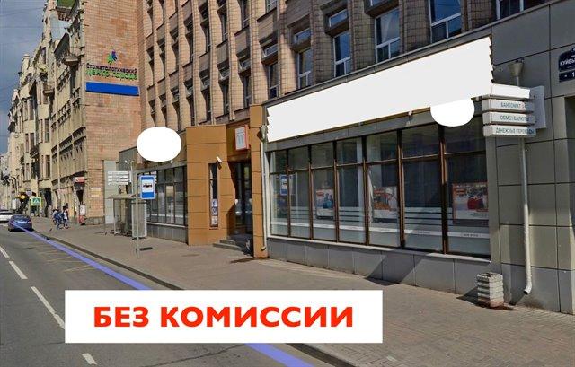 Помещение свободного назначения 770 кв.м., Петроградский район