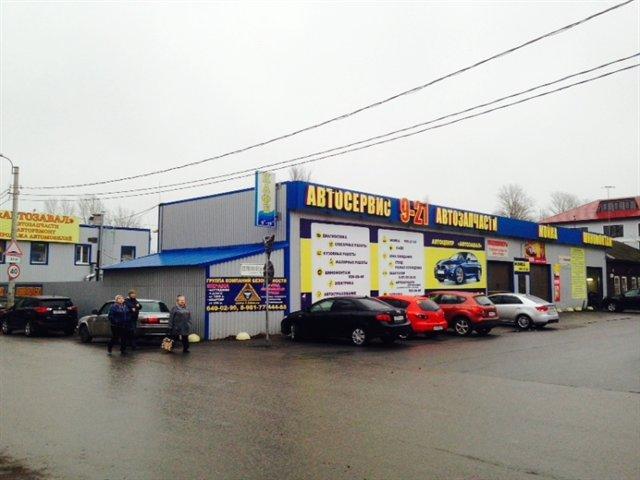 Автосервис 1440 кв.м., Петродворцовый район