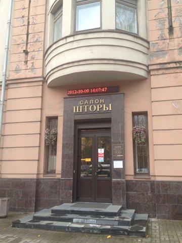 Торговое помещение 132 кв.м., Выборгский район