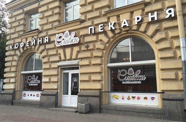 Торговое помещение 109 кв.м., Кировский район