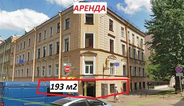 Офисное помещение 193 кв.м., Адмиралтейский район