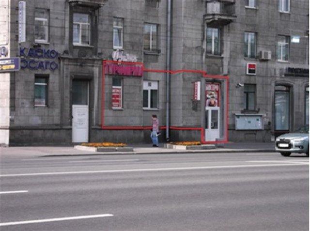 Торговое помещение 32 кв.м., Кировский район