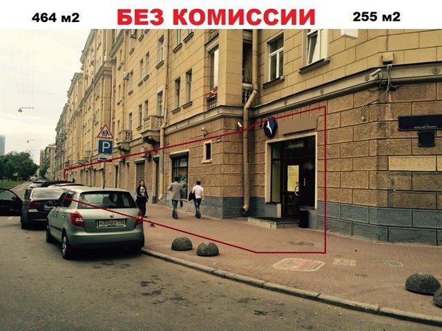 Общепит 210 кв.м., Московский район