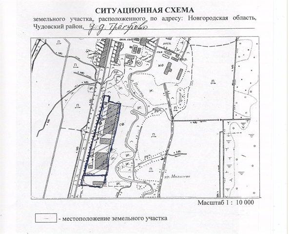 Земельный участок 945 кв.м., Тосненский район ЛО