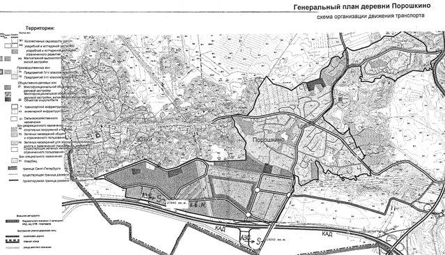 Земельный участок 19202 кв.м., Всеволожский район ЛО