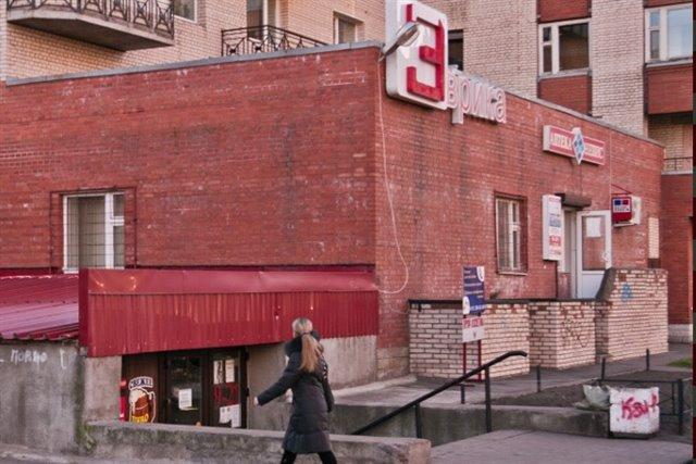 Общепит 232 кв.м., Красносельский район
