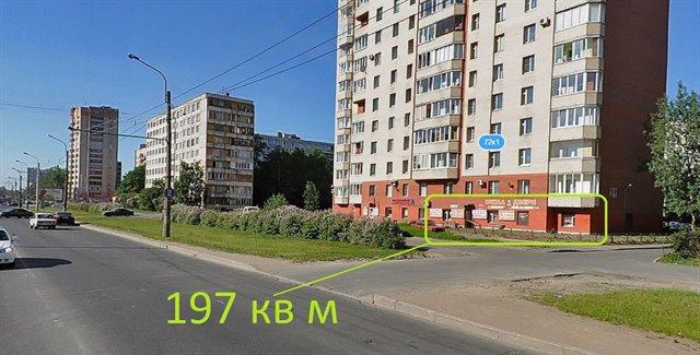 Помещение свободного назначения 197 кв.м., Фрунзенский район