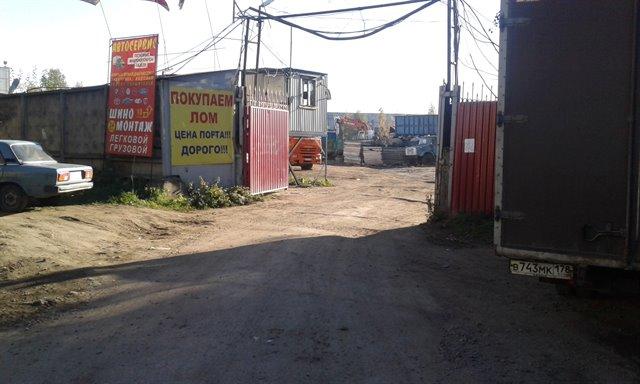 Земельный участок 7600 кв.м., Фрунзенский район