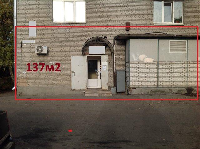 Офисное помещение 137 кв.м., Пушкинский район