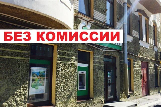 Помещение свободного назначения 567 кв.м., Московский район