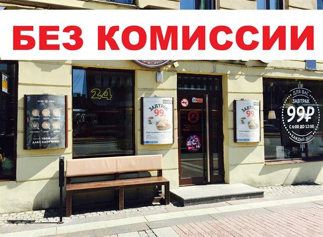 Помещение свободного назначения 380 кв.м., Московский район