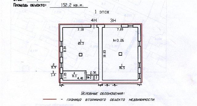 Торговое помещение 153 кв.м., Фрунзенский район