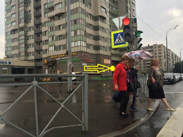 Помещение свободного назначения 160 кв.м., Фрунзенский район