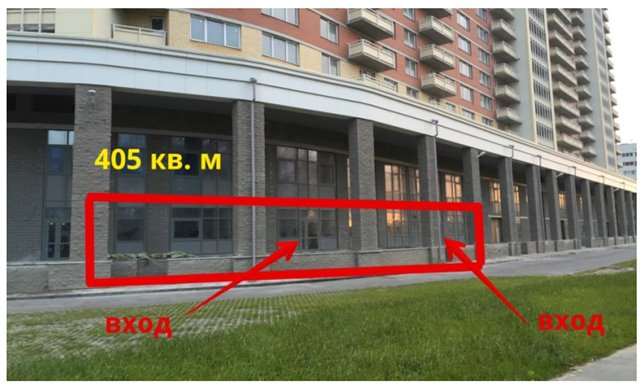 Торговое помещение 405 кв.м., Красносельский район