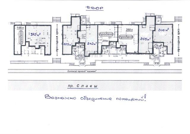 Офисное помещение 450 кв.м., Фрунзенский район
