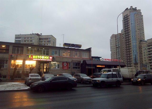 Общепит 181 кв.м., Кировский район
