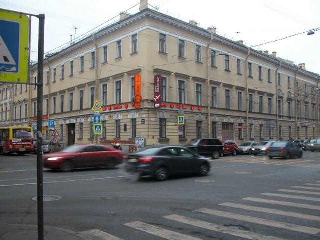 Общепит 159 кв.м., Центральный район