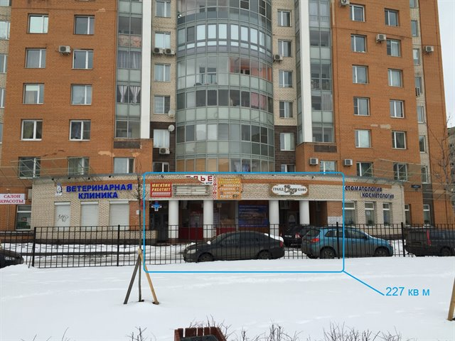 Торговое помещение 227 кв.м., Фрунзенский район