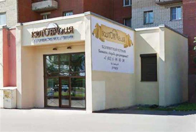 Торговое помещение 276 кв.м., Фрунзенский район